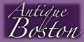 アンティーク・ボストン